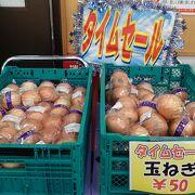 タイムセールで石垣島産のお米を安く買いました!