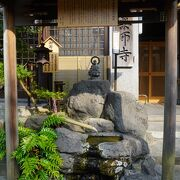 宇奈月温泉の守り本尊
