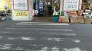 別府駅近くにある市場