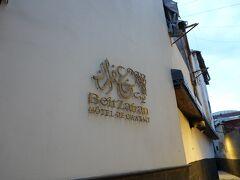 ベイト ザマン ホテル 写真