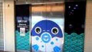関門トンネルの資料館