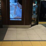 東京駅のスタンダード
