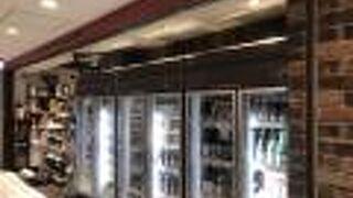 リカーズ ハセガワ 本店
