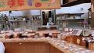 手づくり家庭料理の店 咲菜  アリオ鳳店