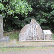 琉球王国最高の聖地