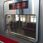2020年8月10日の坂出17時51分発普通列車多度津行きの様子について