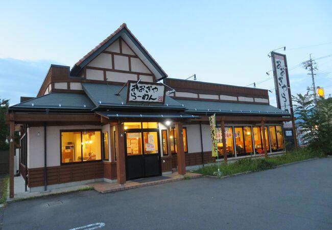 おおぎやラーメン 長野丸子町店