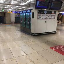 フランクフルト空港近距離駅