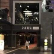 京都駅出てすぐ!
