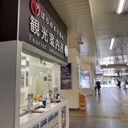 福山駅の改札のすぐ前