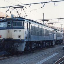 横川駅 (群馬県)