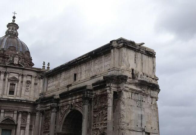 セヴェレスの凱旋門