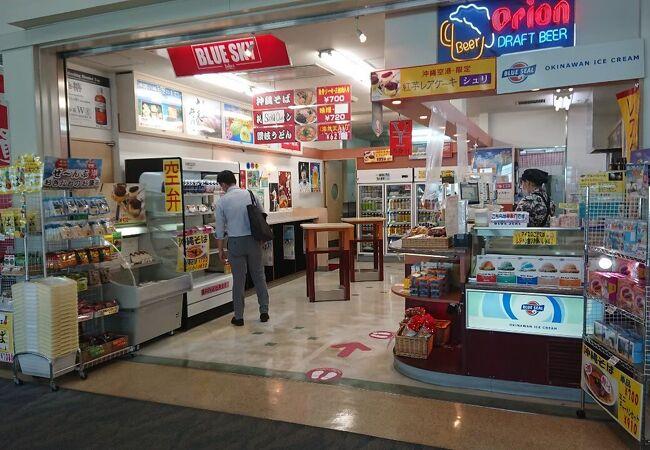 那覇空港のブルースカイ