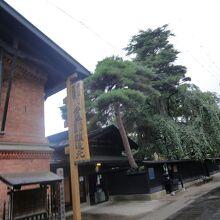 安藤醸造 本店