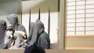 阿波十郎兵衛屋敷