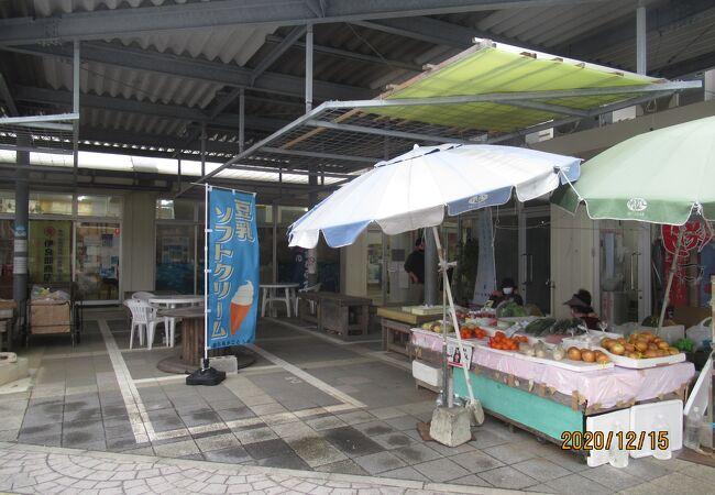 宮古島公設市場