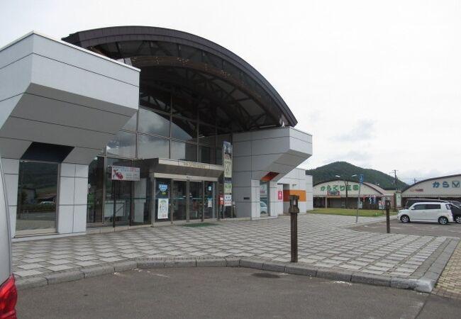 道の駅 おんねゆ温泉