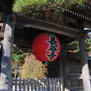子供のころから何度も訪れている長谷寺、季節ごとにその表情を変える素敵なお寺です。