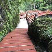 赤い橋がかわいい