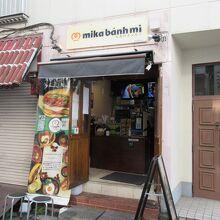 MIKAバインミー 早稲田店