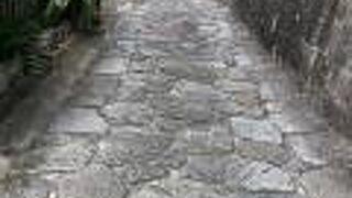 別府石の石畳