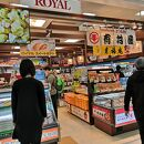 ロイヤル鹿児島空港売店