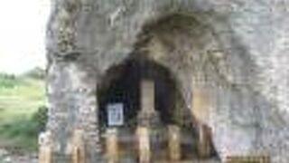 マムヤの墓