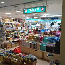 マイパマお土産品店 (宮古空港)