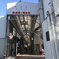 新旧のお店が混在するアーケード街