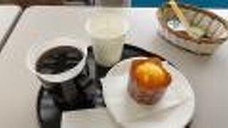 福祉のコーヒー屋たんぽぽ