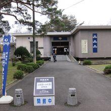 秋田市立佐竹史料館