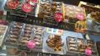 シーキューブ 東京ソラマチ店