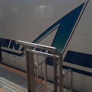2021年3月31日をもって一部の新幹線回数券の取扱いがなくなる為、さらに不便になります