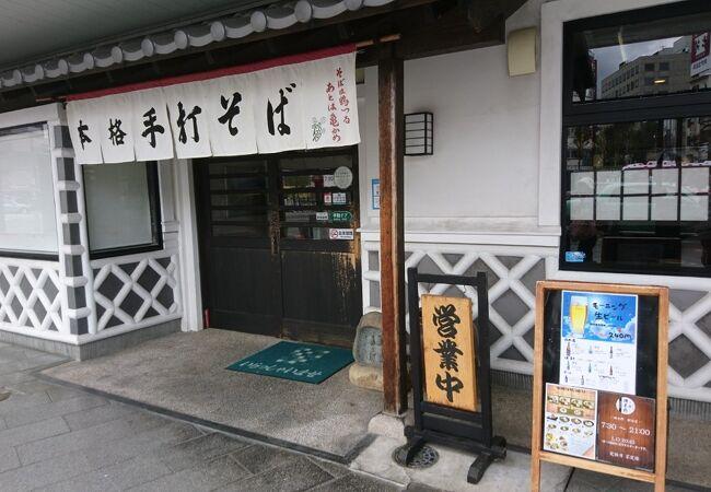 モーニングのある蕎麦屋。