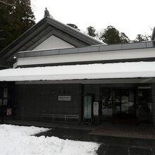 瑞巌寺宝物館