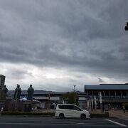 高知駅、南口にある広場