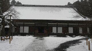 政宗の菩提寺
