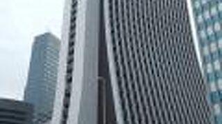 損保ジャパン本社ビル((旧安田火災ビル)