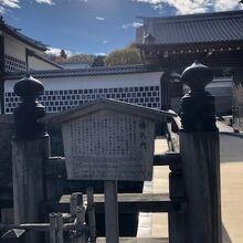 金沢城 橋爪門