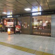 第一ターミナルにあります