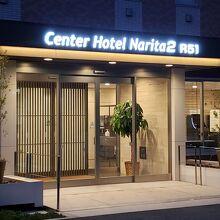 センターホテル成田2 R51
