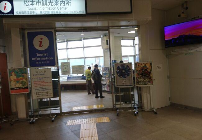 ここから松本観光。