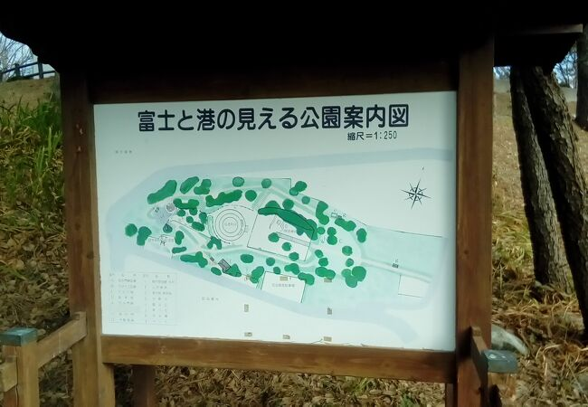 富士と港の見える公園
