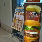沖縄を代表するハンバーガー