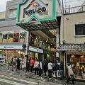 奈良もちいどのセンター街