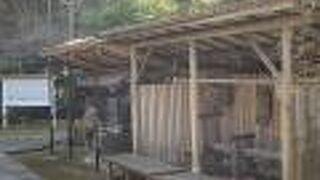 旧石井家住宅(龍宝寺内)