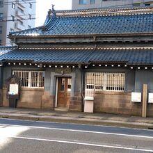 尾張町町民文化館