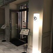 東京ステーションホテルの2階
