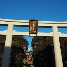 大洗磯前神社