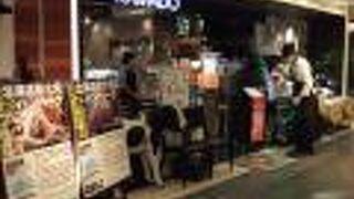 竃 円山 新千歳空港店